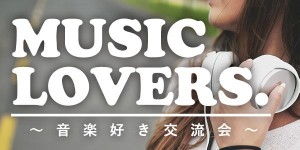 musiclovers